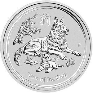 Silber_Lunar_YearOfTheDog_Hund_2018